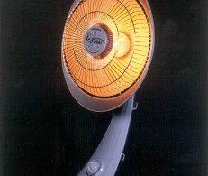 halogen-heater